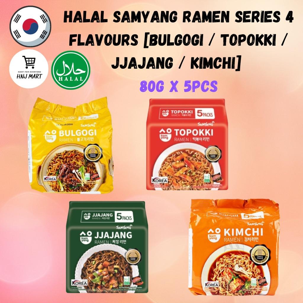 Halal Samyang Ramen Series 4 Flavours [Bulgogi / Topokki / Jjajang / Kimchi] 80g x 5pcs
