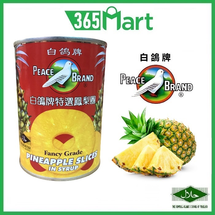 PEACE BRAND Pineapple (Slices) In Syrup 565g HALAL 白鸽牌特选凤圈 by 365mart 365 Mart