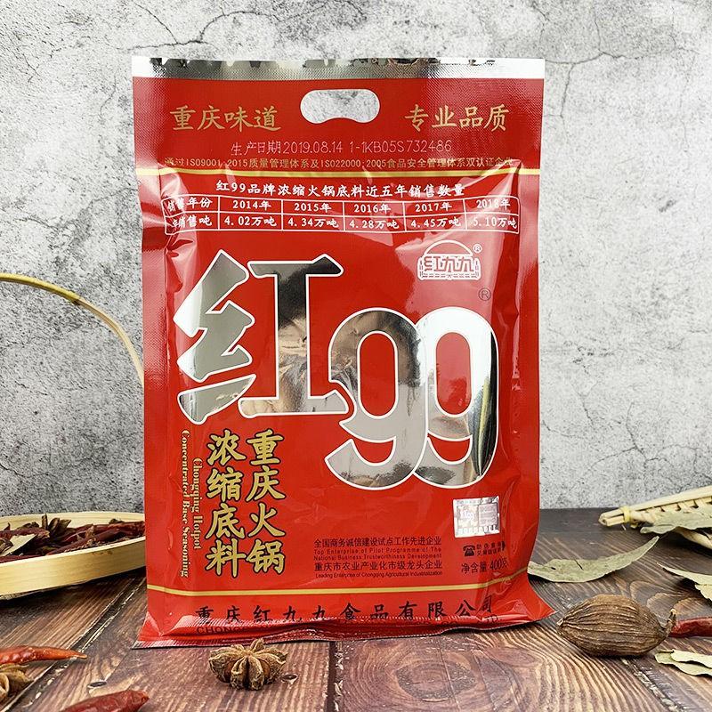 重庆特产红九九麻辣火锅浓缩底料 - RED 99 Spicy Hotpot Paste - 400g