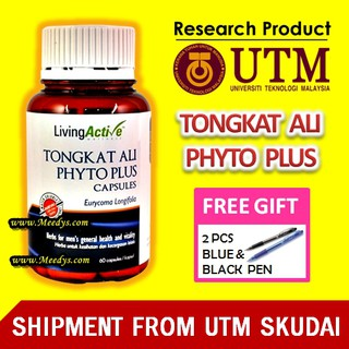 Tongkat Ali Phyto Plus Keluaran UTM Skudai
