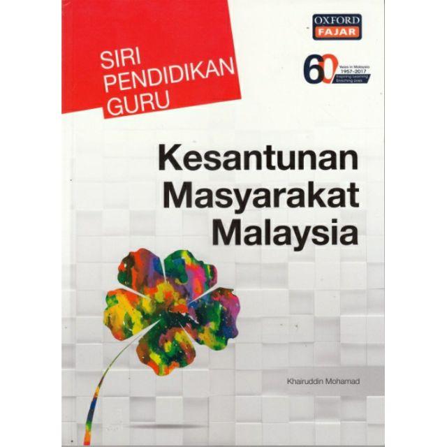 Siri Pendidikan Guru Kesantunan Masyarakat Malaysia Ipg Silibus Gsb1012 Shopee Malaysia