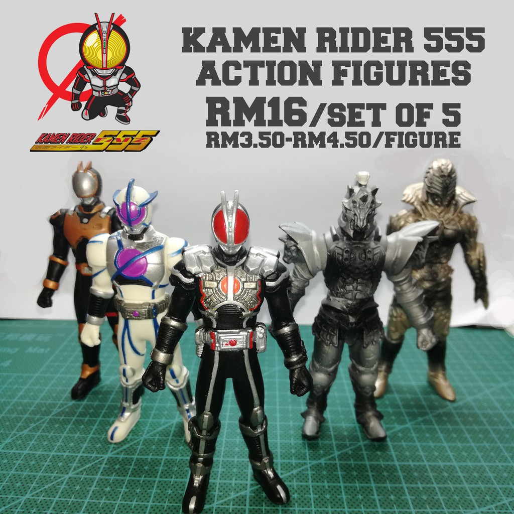 (READYSTOCK) Combo! Kamen Rider 555 Figures Bandai