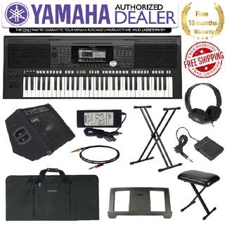Yamaha PA-300C Original Adaptor (For S650, S670, S750, S770, S950, S970)  PA300C