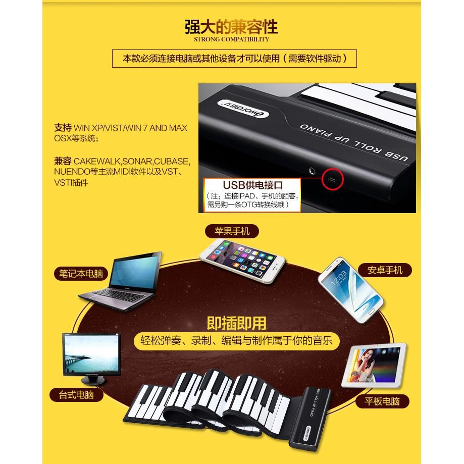 Sooker 88 Key USB MIDI international standard keys Portable children's piano