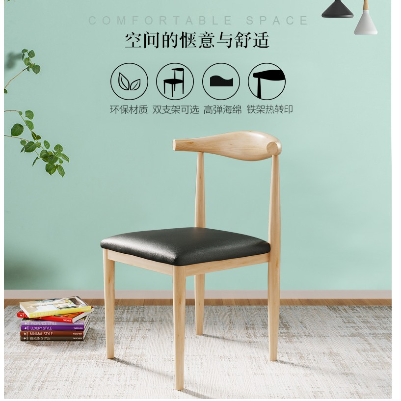 (READY STOCK) METAL Dining Chair With PU Leather Seat