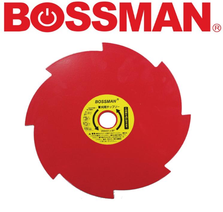BOSSMAN S250  10'' H/D GRASS CUTTER BLADE MOWER LAWN TRIMMER EDGE