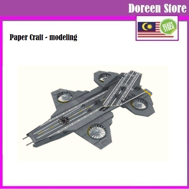 Paper Craft Model Kit 1/800 Avengers SHIELD Helicarrier, Big Size