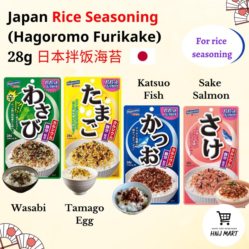 Japanese Rice Seasoning (Hagoromo Furikake) 日本拌饭海苔 Furikake Rice Seasoning [Wasabi/Tamago Egg/Katsuo Fish/Sake Salmon]