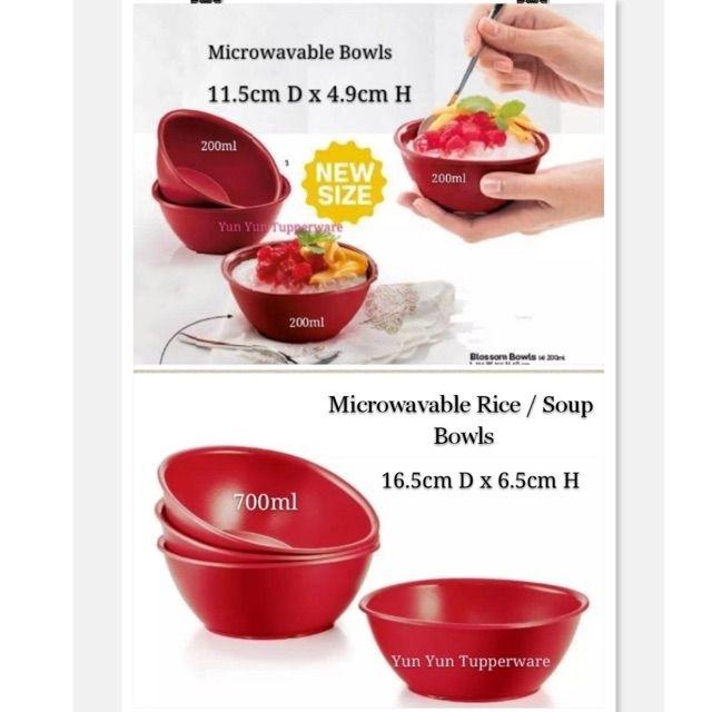 Tupperware Blossom Bowl 200ml Or 700ml