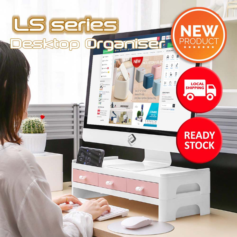 Modern Multifunctional Desktop Organizer Computer Monitor Riser Double Layer with Drawers (LS Series)