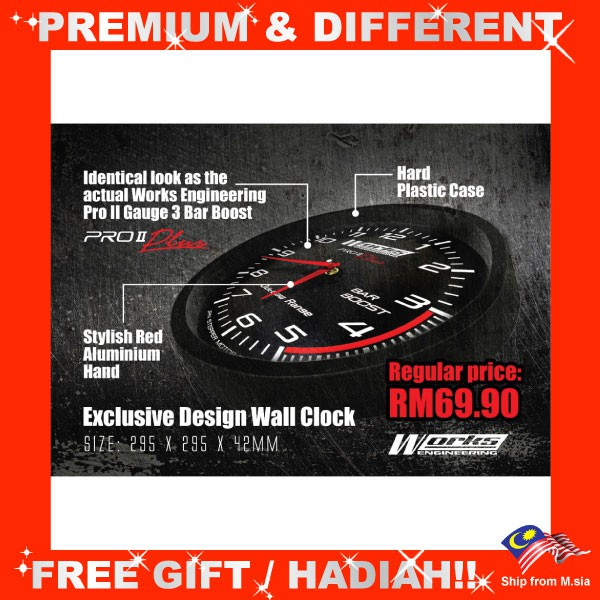 [FREE Gift] Original WORKS ENGINEERING Limited Edition Exclusive Wall Clock - Pro II PLUS Gauge Design (295 x 295 x 42mm)