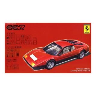 Fujimi Ferrari 512bbbbi Wwindow Frame Masking Seal