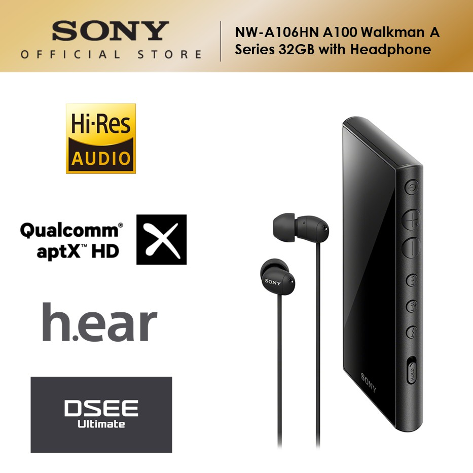 Sony  NW-A106HN A100 Walkman® A Series