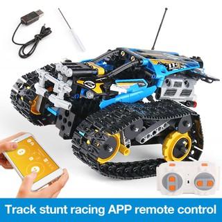 Mould King 13020 The APP Remote Control Batmobile Car Set Building Blocks  Kids Toys