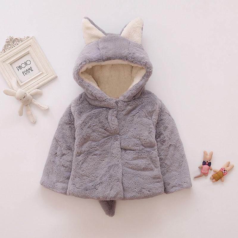My Sky Baby Boys Girls Winter Fleece Coat Hoodie Jacket Cute Bear Shape Thick Clothes