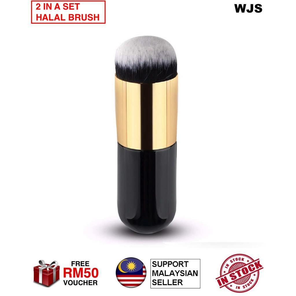 🇲🇾FREE RM50 VOUCHER🎁 WJS 2pcs Flat Brush Foundation Face Brush Kabuki  Powder Brush