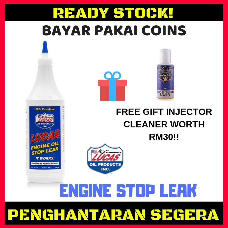 [FREE GIFT RM30] Lucas Oil Engine Stop Leak 946ml