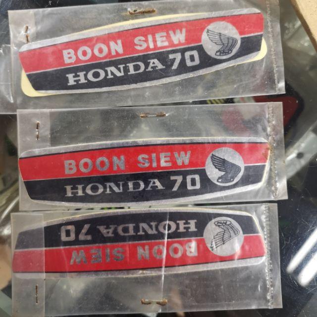 Honda Cub C70 fuel tank decal/sticker