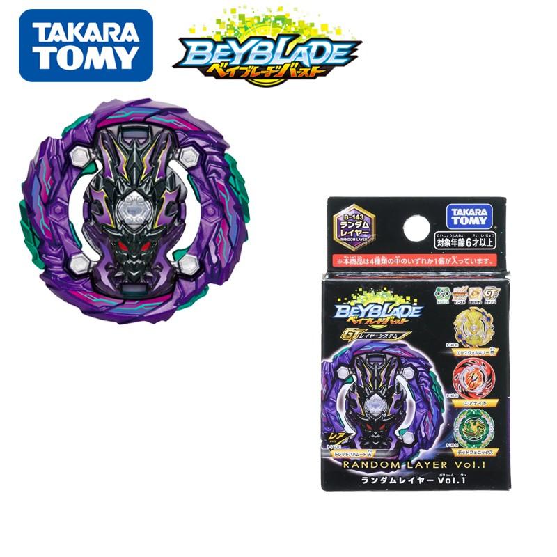 Japan Import TAKARA TOMY Beyblade Burst B-143 Random Layer Vol.1