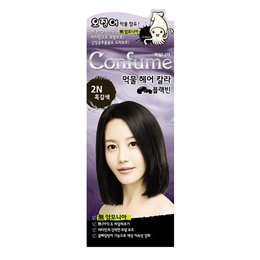 Confume Ink Hair Color Black Bean