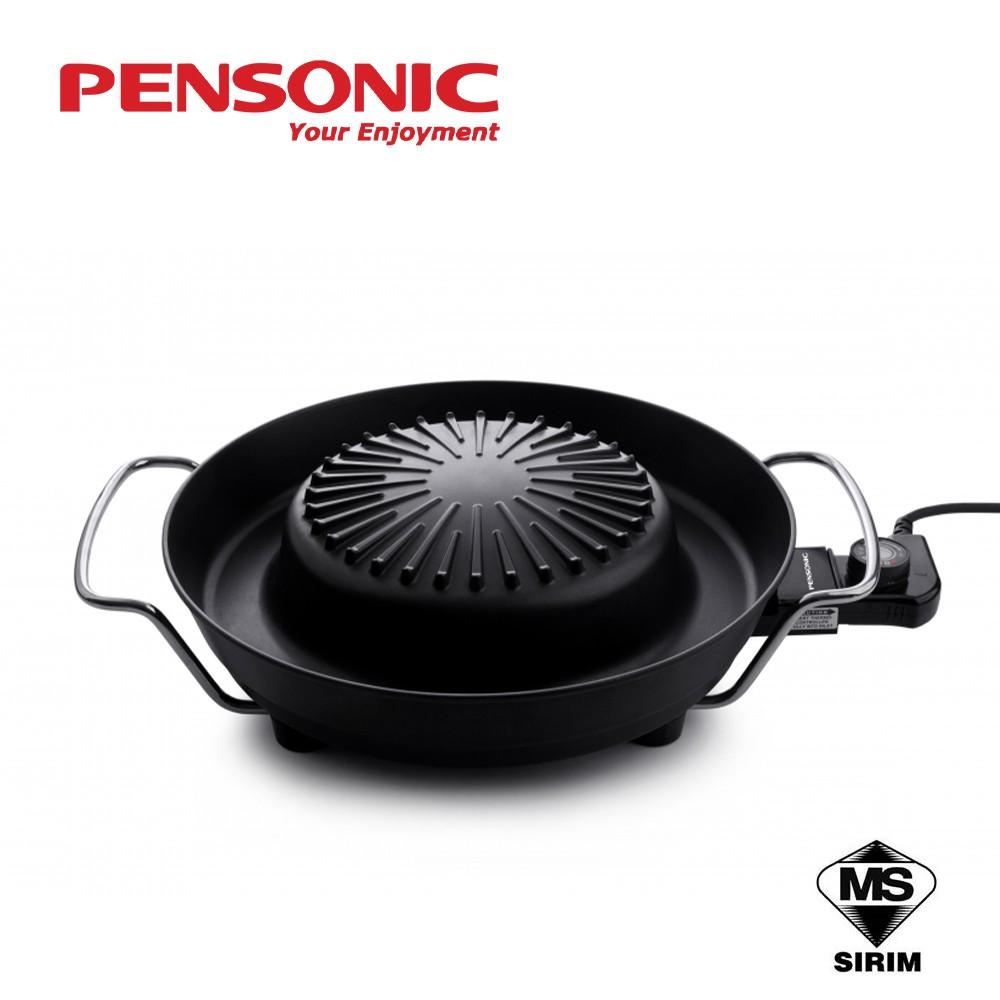 Pensonic BBQ Grill & Hot Pot PSB-131G