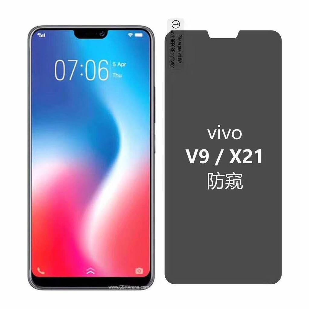 Vivo V9 / X21 Privacy Tempered Glass Screen Protector anti-spy