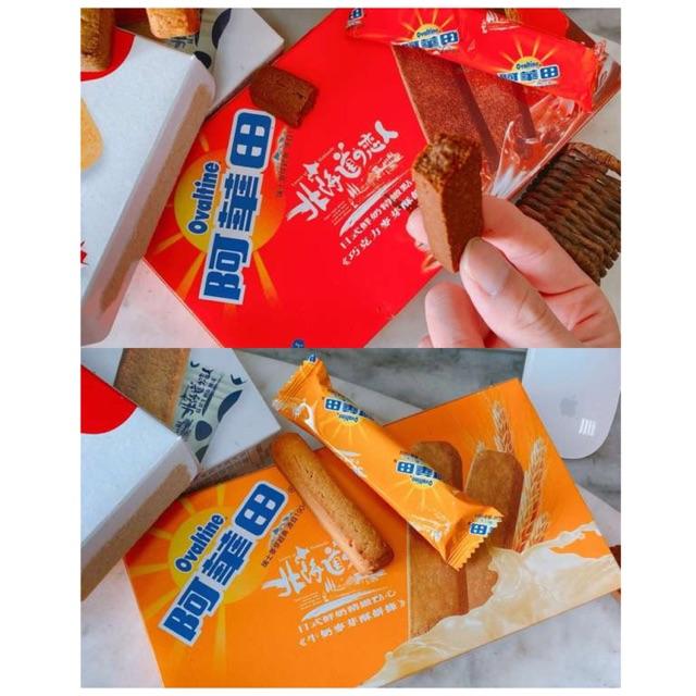 Taiwan Ovaltine&Lovers of Hokkaido Japanese style malt Cookies 台灣 阿華田&北海道戀人 麥芽酥餅條88g