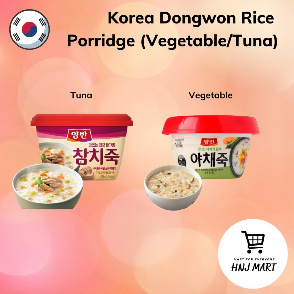 Korea Dongwon Instant Rice Porridge (Vegetable/Tuna)