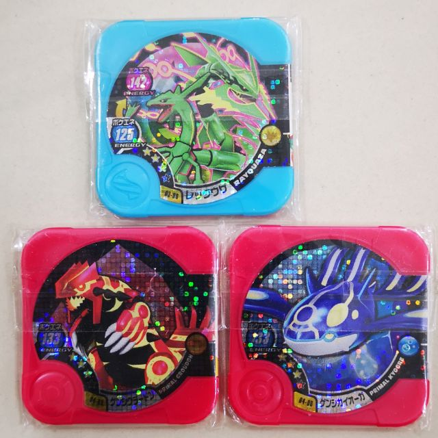 Buy1Free1 Pokemon Tretta Rayquaza  Groudon Kyogre Scannable Super Powerful Pokemon
