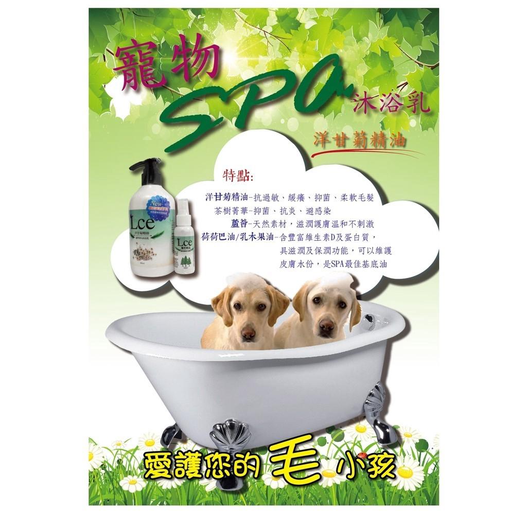 Pro Plan Dog Medium Puppy With Optistart 25 Kg Multi Colour Spec Tulipspet