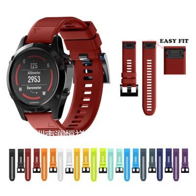 READY STOCK Garmin Fenix 6X  5X 3x Watchband Strap Watch Quick Release Silicone Easy Fit Wrist Band Strap 26mm
