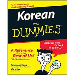 Ebook Korean For Dummies