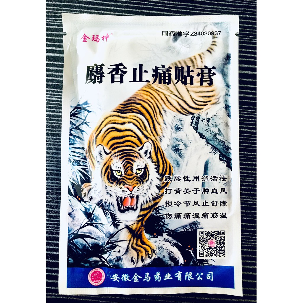 Chinese Tiger Pain Relief Patch Plaster Muscle Ache Pain Relief Back Joint Plaster 4pcs/pack