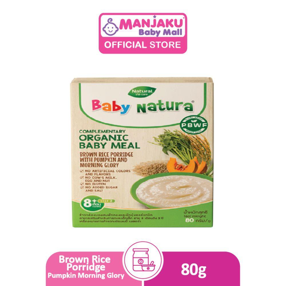 Baby Natura Organic Brown Rice Porridge 80g – Pumpkin & Morning Glory