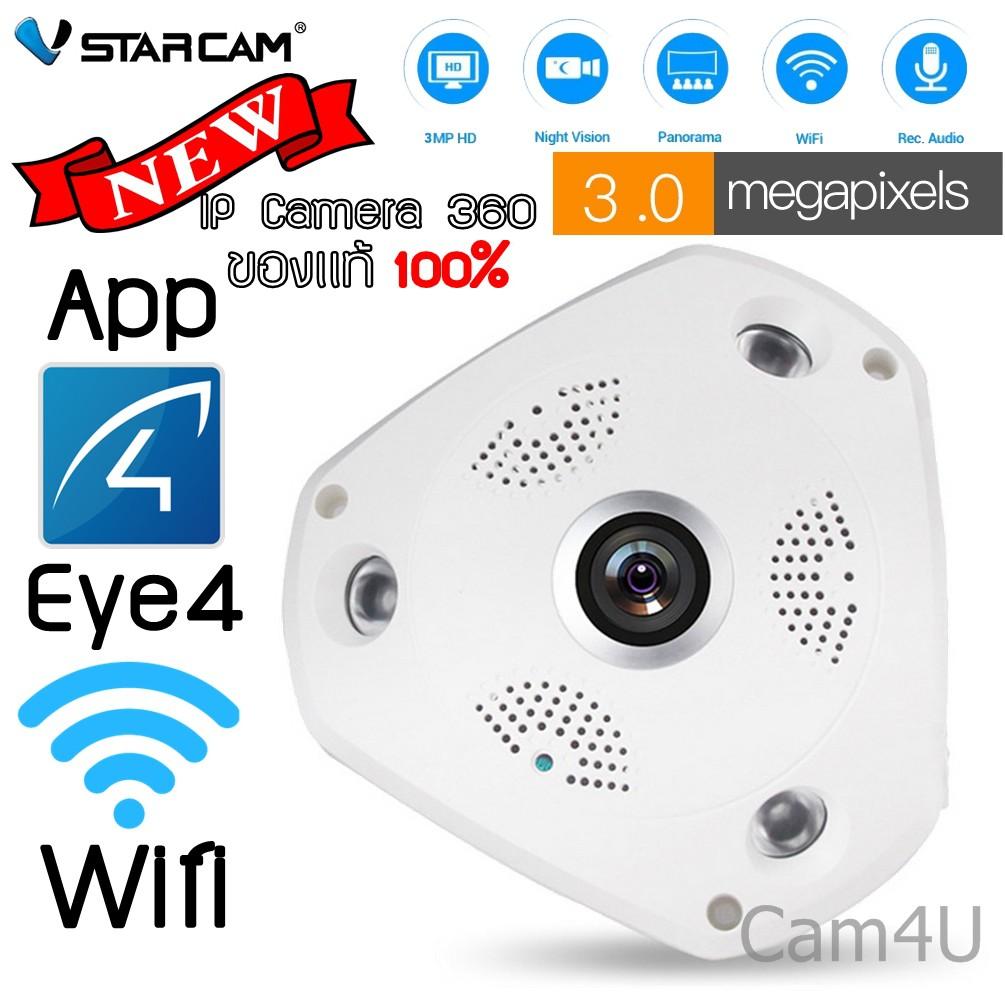 VStarcam Panoramic IP Camera 3.0 พิเซล รุ่น C61S