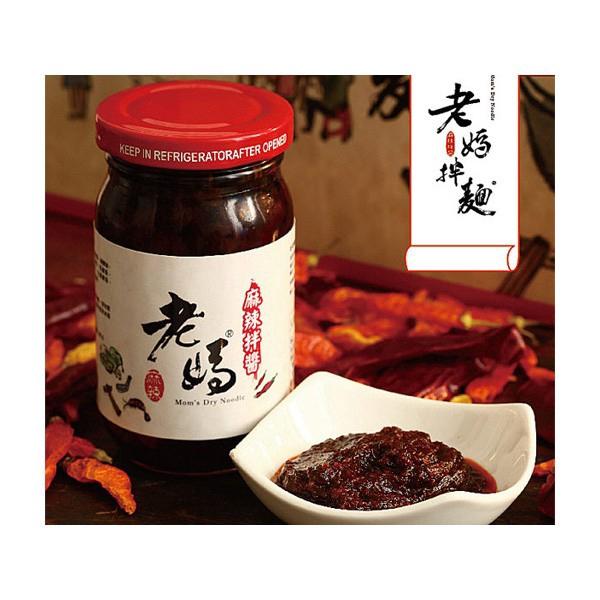 小三美日 Old Mother Belt ~ Mom Handmade Spicy Dressing 225Ml d115009