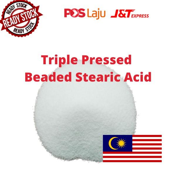 Stearic Acid 硬脂酸  |Triple Pressed | Candle Making| Cosmetic