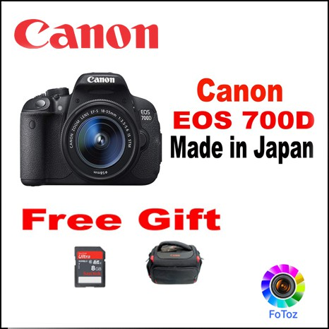 Canon EOS 700D +18-55 mm STM 18MP MADE IN JAPAN