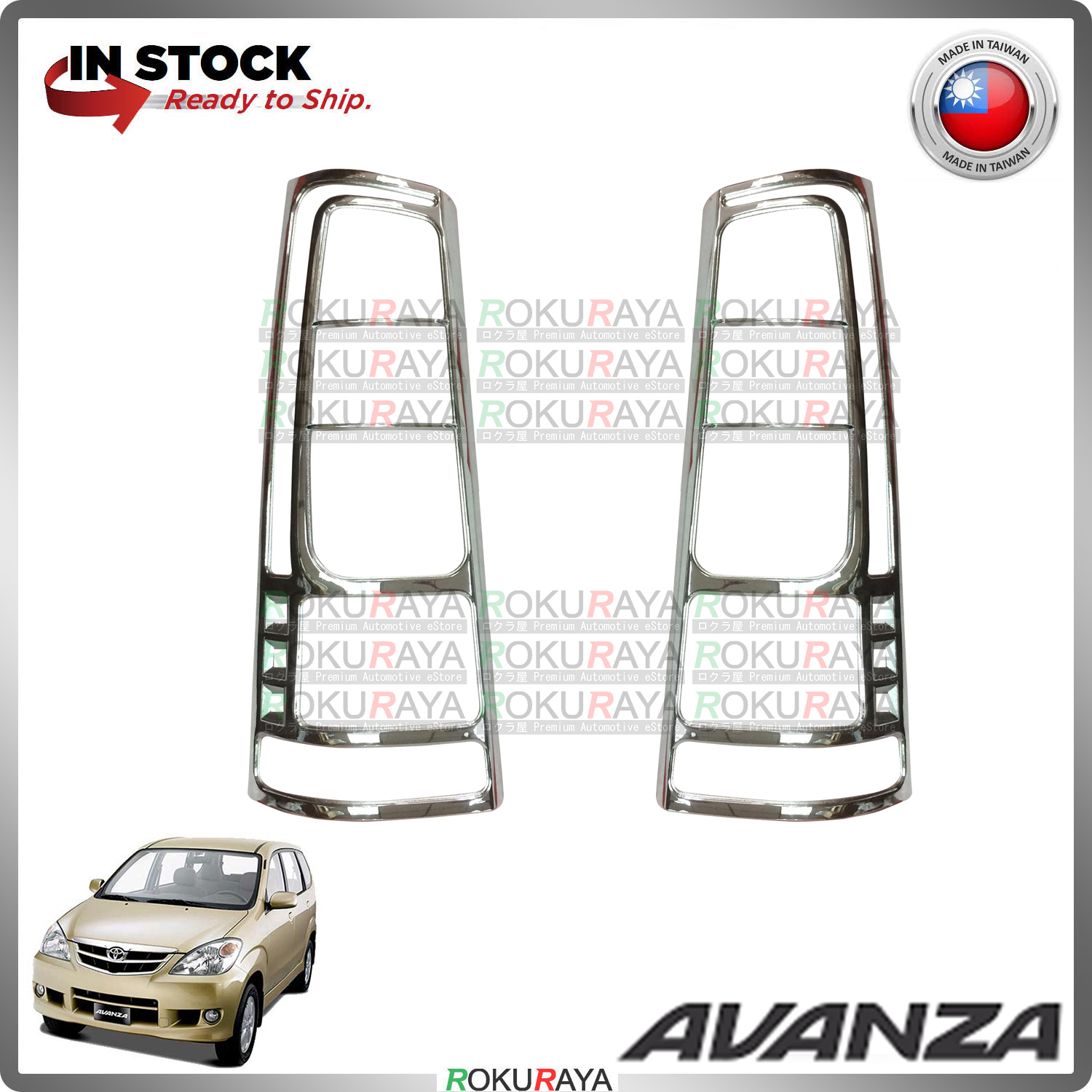 [CHROME] Toyota Avanza Old 2003-2007 ABS Plastic Rear Tail Lamp Garnish Moulding Cover Trim Car Accessories Parts