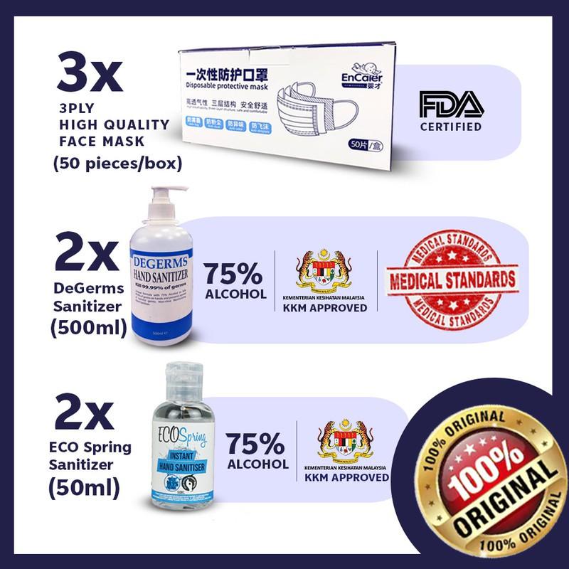 (2)Degerms Medical Grade 500mL & 150 Pcs 3 lyr Face Cover + (2) 50ml Sanitiser