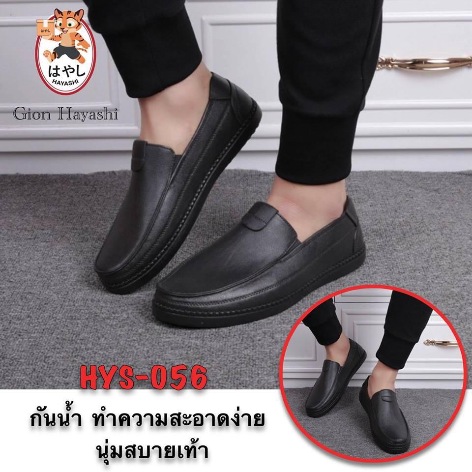 Gion - รองเท้าคัทชูผู้ชาย รองเท้าเข้าครัว รองเท้ากันน้ำ HY