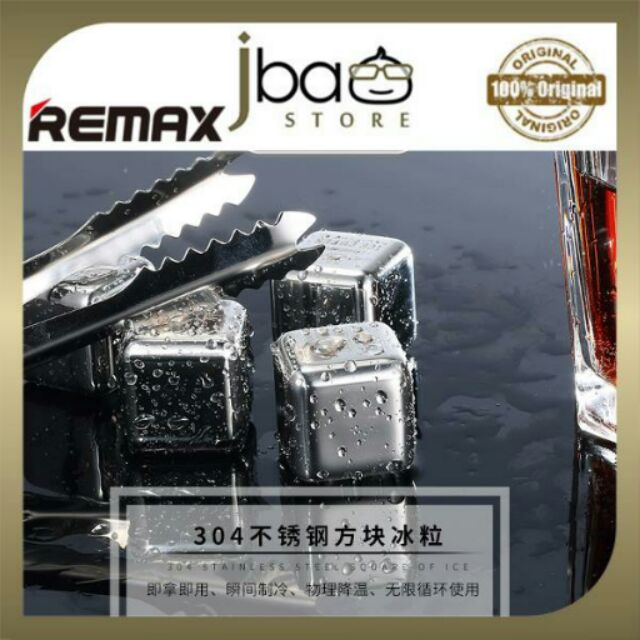 Remax 304 stainless steel ice frozen particles metal wine
