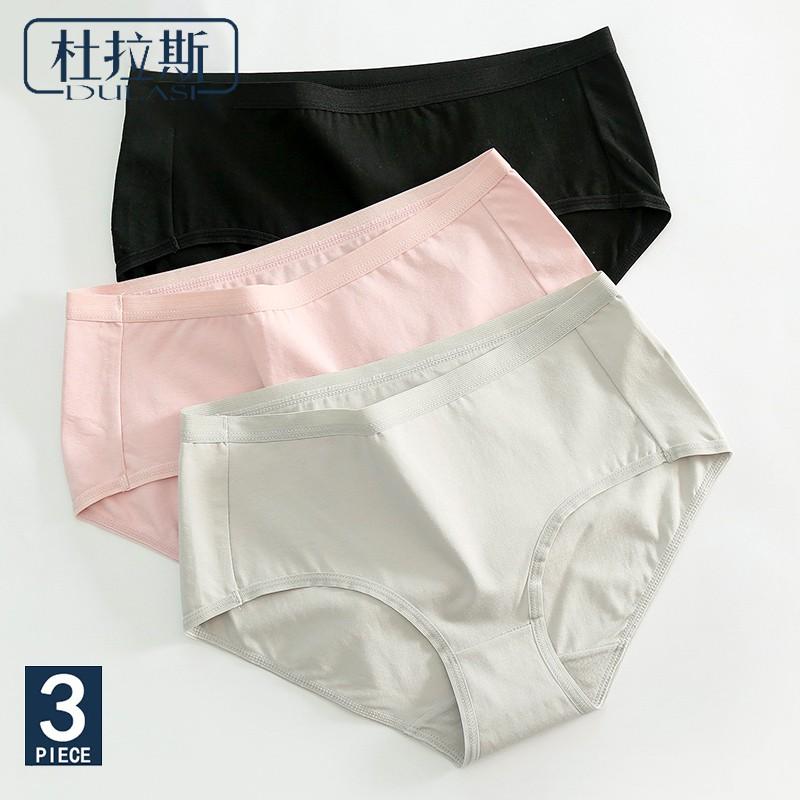 12c5e57b433b ProductImage. ProductImage. DULASI Solid Cotton Women Mid-Waist Seamless Briefs  Panty 3PCS/Lot D420