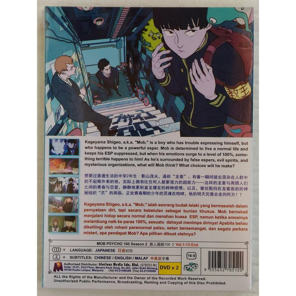 Mob Psycho 100 (Season 2) Complete Anime DVD | Shopee Malaysia