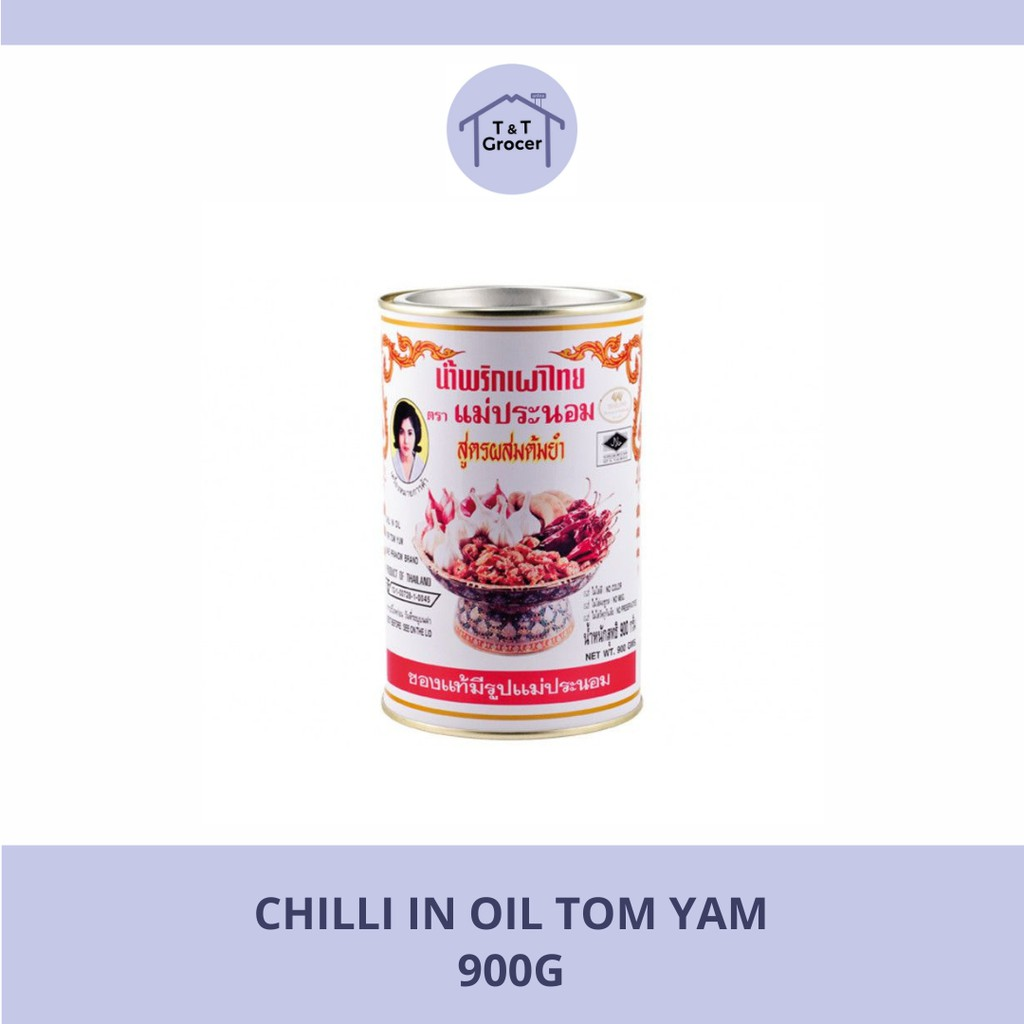 Chilli In Oil Tom Yam (900g/ 3kg)