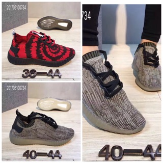 Adidas NMD runner X nice kicks