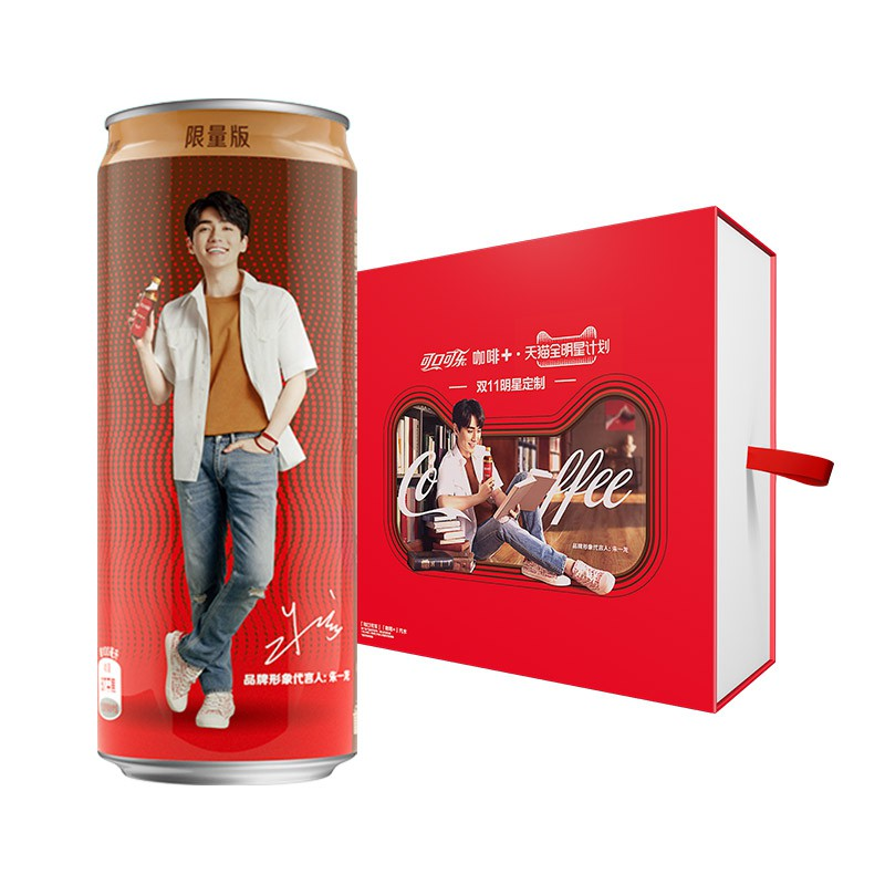 Coca Cola China Artist 朱一龙 Limited Edition Boxset