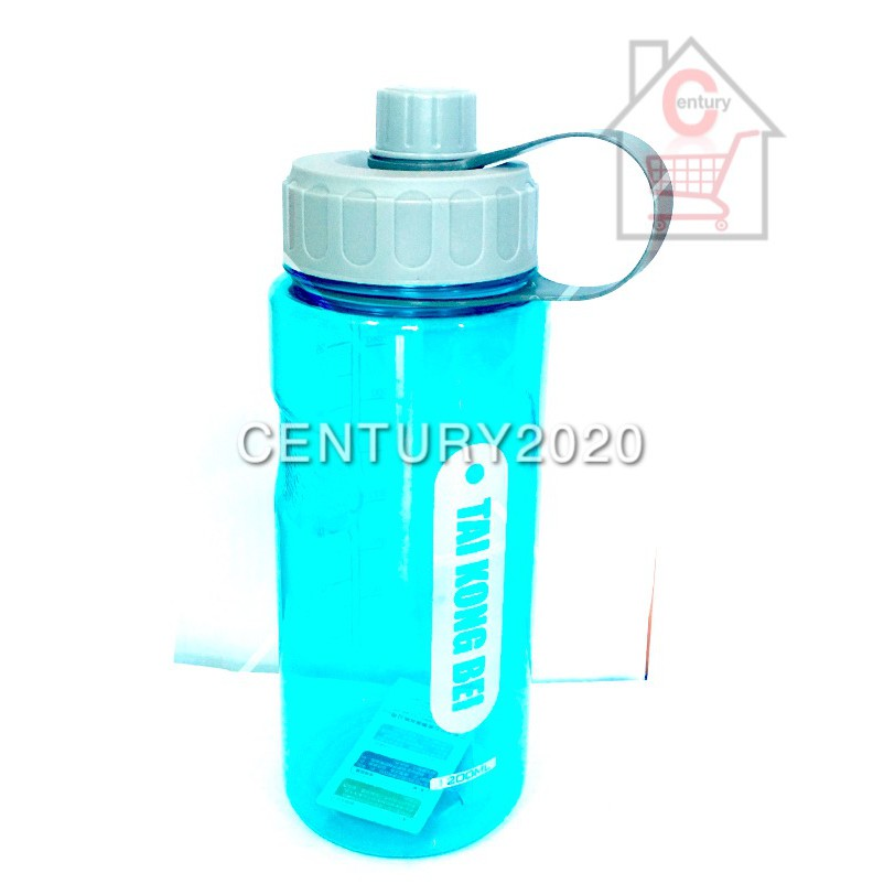 RIMEI Travel Bottle Sports Water Bottle Double Mouth Leak Proof Outdoor Travel Bottle 1200ml