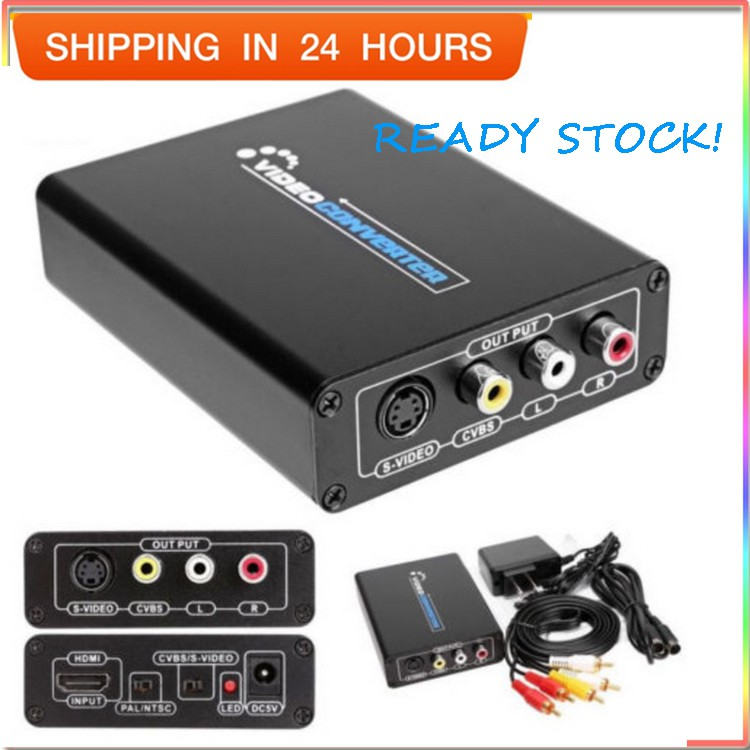 HDMI Input Digital to RCA Analog Audio/Video CVBS/S-video Output Converter