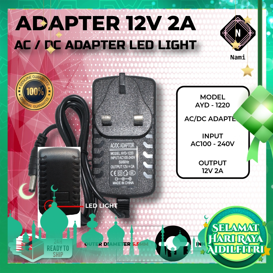 AC To DC 12V 2A UK Switching Power Supply Adapter Converter 5.5mm 2.5mm 2.1mm